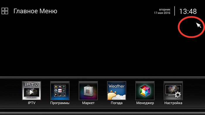 OPENBOX ua - Openbox AS2 HD