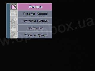Openbox X 540 Abs 1 Ku Редактор Каналов Стс 2 Поиск gregerm 2